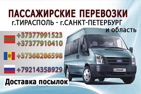 союз спецтехника днепропетровск